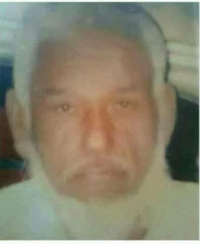 الوالد محمد عبد الله (ول آمَاه) علماً رحمة الله عليه