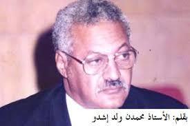 الاستاذ محمد ولد إشدو